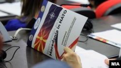 """Sa konferencije """"Makedonija na putu ka punopravnom članstvu u NATO"""", 30. avgust 2017"""