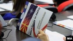 """Конференција во Министерството за надворешни работи на тема: """"Македонија кон целосно членство во НАТО"""" на 30 август 2017"""