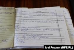Справка, выданная Рыбаковой в ЦРБ 9 мая