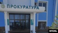 Здание прокуратуры Атырауской области.