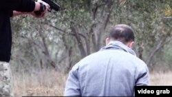 """ИМ-нің """"ФСБ жансыздарын жазалау"""" видеосынан көрініс."""