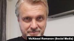 Բլոգեր Ալեքսեյ Ռոմանովը, արխիվ