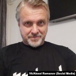 Bloggerul Alexei Romanov