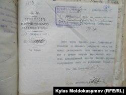 Канаат хан тууралуу Орусия падышалыгынын Алматыдагы архивиндеги кагаздардан. 1917.