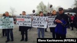 Находка. Митинг против строительства нефтеперерабатывающего завода