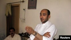Ali Haider Gilani, son of former Pakistani Prime Minister Yusuf Raza Gilani, was kidnapped in May 2013.