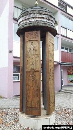 Знак, які сьведчыць, што Саколка зьяўляецца горадам многіх культур