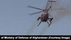 کاپیسا ولایت کې د افغان ځواکون هیلیکوپټره د هوايي برید پرمهال.