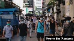 Гонконгдун акцияга чыккан тургундары. 28-июнь 2020-жыл