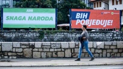 Plakati predizborne kampanje na ulicama Sarajeva