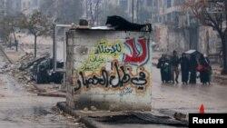 Pamje e një pjese të qytetit Alepo që është nën kontroll të kryengritësve