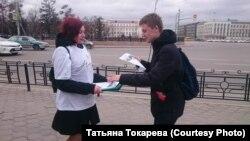 Пикет против уничтожения исторически ценных зданий Иркутска