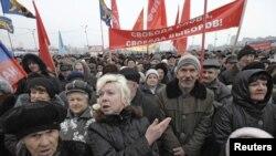 Митинги во Владивостоке - частое явление