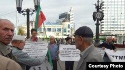 Татар иҗтимагый оешмалары офисларын сатуга куйганга протест белдерә