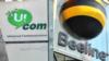 «Յուքոմում» չգիտեն ՎԵՈՆ-ի` վաճառքի գործարքի դադարեցման պատճառների մասին