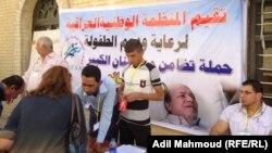 حملة للتضامن مع الفنان فؤاد سالم (من الارشيف)