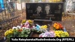 Могила дисидента Василя Макуха та його дружини. Дніпро, Клочківський цвинтар