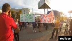 Митинг против строительства горно-обогатительного комбината в Челябинской области, 10 сентября 2015 г.