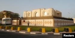 FILE: A general view of the Taliban office in Doha.