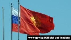 Кыргызстан менен Орусиянын туулары.