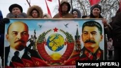 Мітинг у Севастополі (ілюстративне фото)