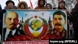 Мітинг прихильників комуністичної партії в Севастополі (ілюстративне фото)