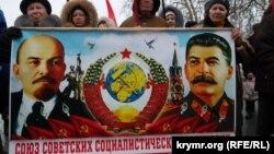 Мітинг севастопольських комуністів (архівне фото)