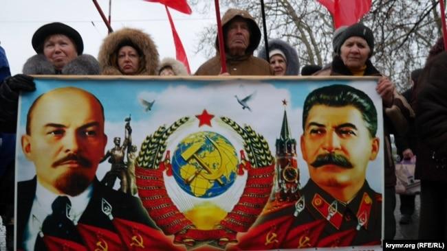 Окупований Крим. Акція комуністів у Криму, 17 березня 2015 року