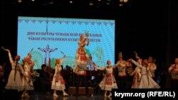 Дні культури Чувашії, Севастополь, 18 жовтня 2019 року