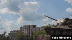 Тирасполь, Приднестровье
