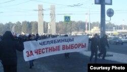 Хода опозиціонерів у Челябінську