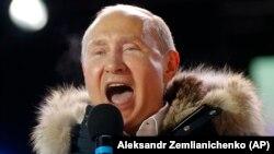 Цитаты Свободы. Выборы Путина