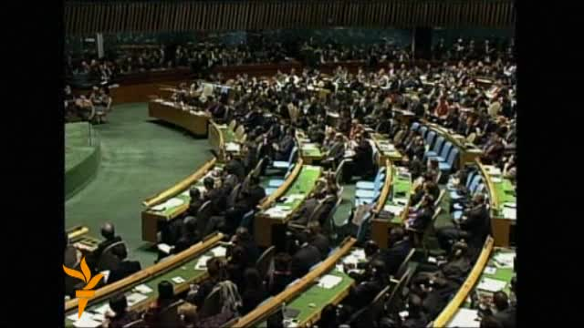 Palestina primljena kao država promatrač u UN