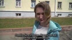 Чаму беларусы адна з самых неэмацыйных нацый?