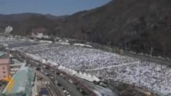 Жанубий Кореядаги қишки балиқчиликда 150 минг киши иштирок этди