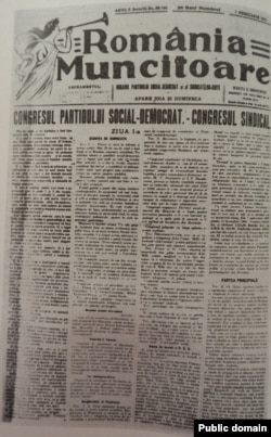 România muncitoare despre congresul PSDR din ianuarie-februarie 1910.