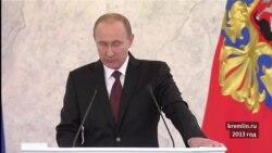 Модернизация и инновации. Путин о перспективах российской армии