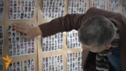 У Боснії та Герцеговині судово-медичні експерти продовжують ексгумацію братської могили