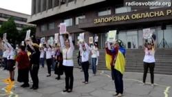 Запорізька «Жіноча сотня» провела флешмоб єдності України