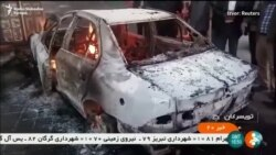 Protesti širom Irana