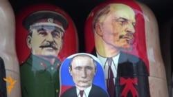 """Россиянинг янги тренди - """"серсоқол Путин"""""""