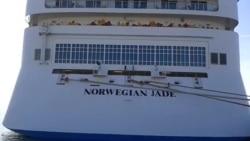 Лайнер Norwegian Jade