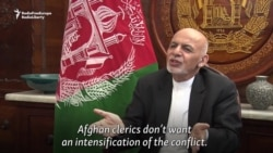 Ghani Says Door Still Open For Peace Talks With Taliban