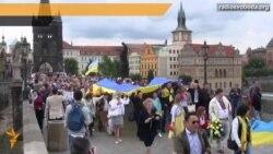 День Незалежності у Празі: «Ми й далі боремось за нашу незалежність!»