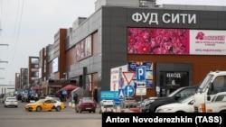 """ТЦ """"Фуд Сити"""", Москва"""