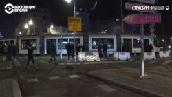 Что известно о стрельбе в Страсбурге