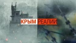 Почему задыхается Армянск? | Крым.Реалии ТВ (видео)