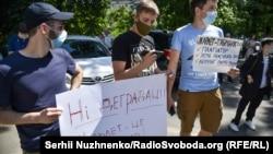У перший день Сергія Шкарлета на посаді під Міністерством освіти і науки відбулася акція протесту, Київ, 26 червня 2020 року