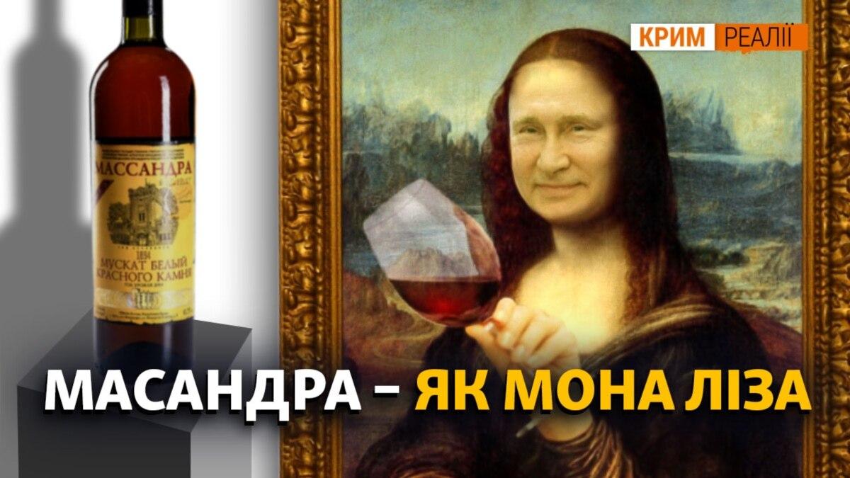Уникальную винодельню продают за бесценок в Крыму