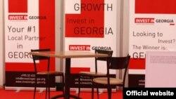 საქართველოს საინვესტიციო პროექტების საგამოფენო სტენდი ბათუმის საერთაშორისო ტურისტულ გამოფენაზე